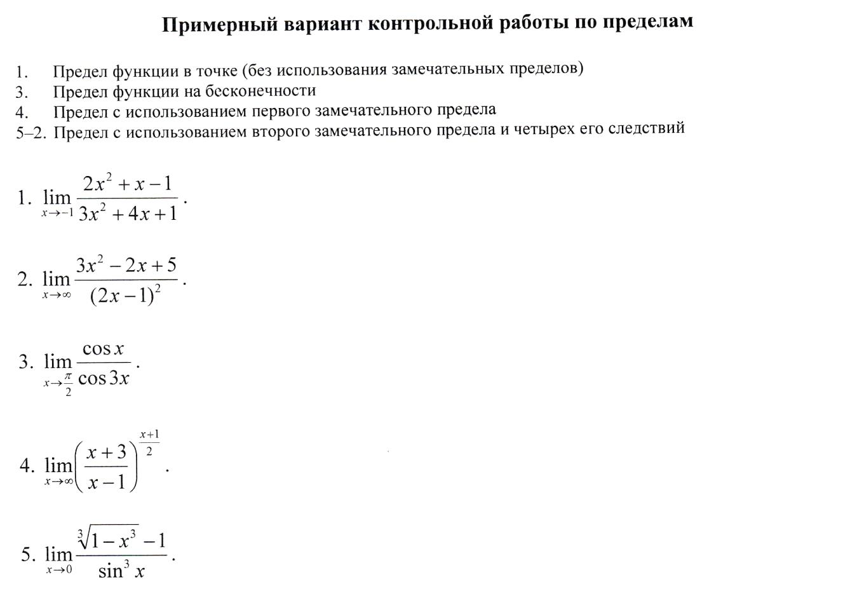 ma alexander osetrov примерный вариант pdf file или